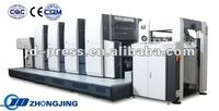 Jingde visiting card printing machinery JD4740-AL