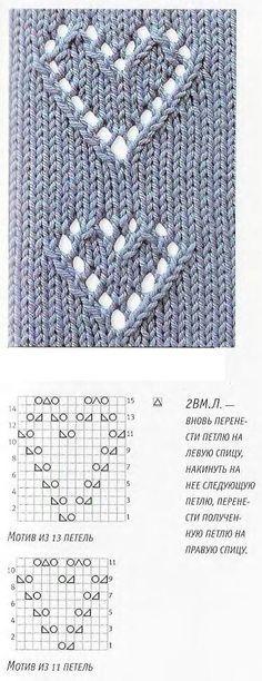 Simple knitting heart