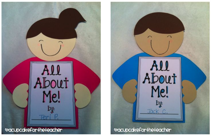 All About Me project! Great for Back to School Night or Open House!!