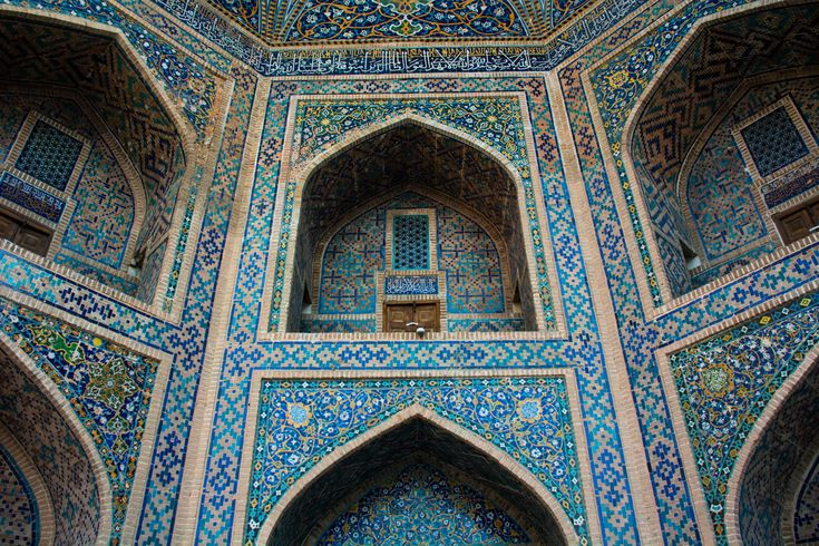 A quick Uzbekistan travel guide with everything you need to know for travel in Uzbekistan. Includes city-by-city budgets, transport info, and cultural tips.