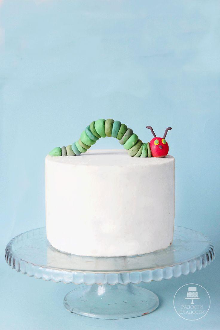 детский торт на день рождение по мотивам Очень голодная гусеница Эрик Карл от кондитерской радости-сладости. Kids birthday cake Eric Carle The very hungry caterpillar