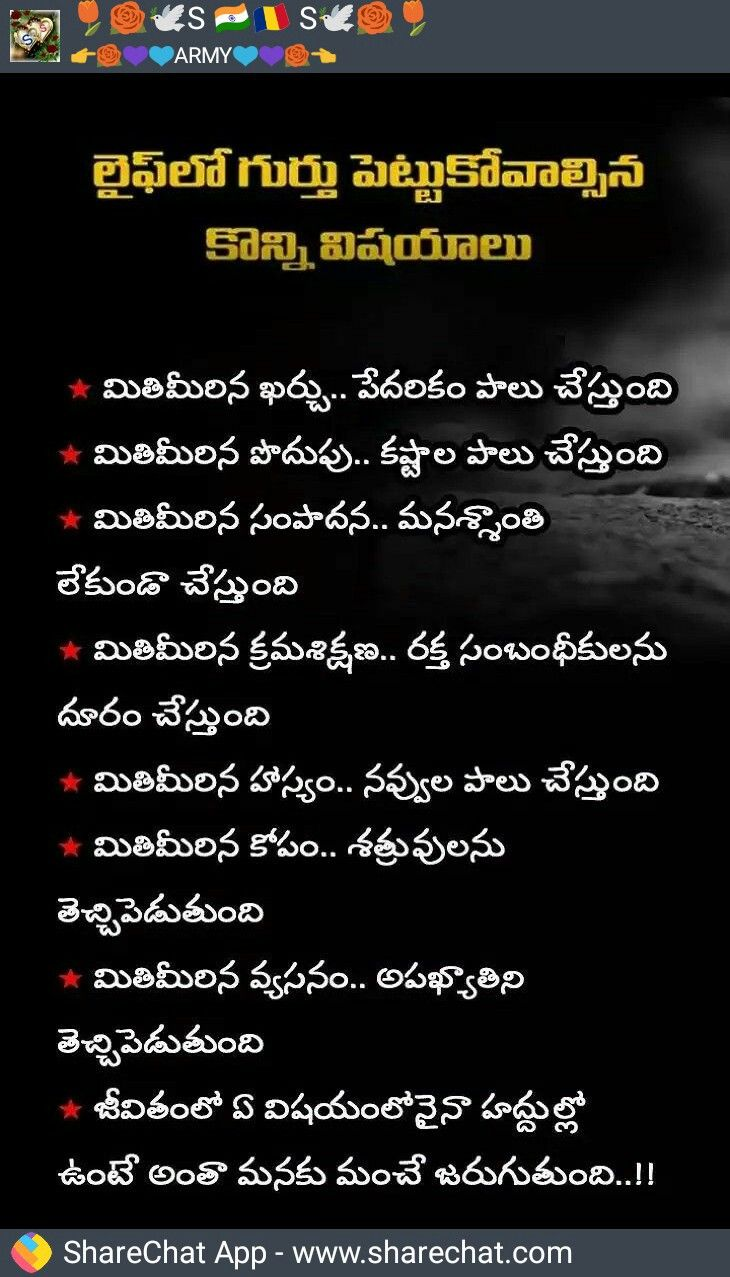 Pin by Bhavana Kaparthy on Telugu Quotes  Life lesson quotes
