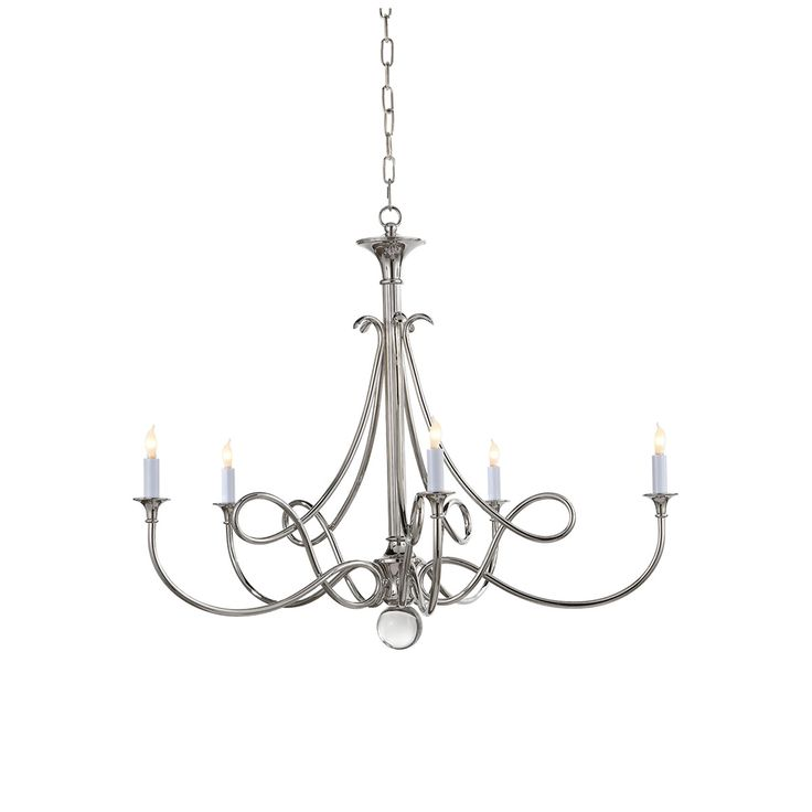 Hudson Valley 626 Pn Aberdeen 6 Light Chandelier In Polished Nickel