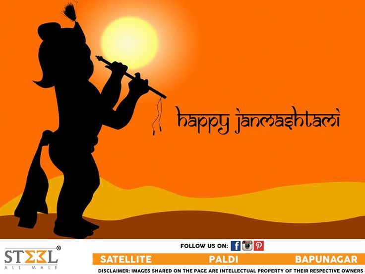 The auspicious day of Janmashtami gives us another opportunity to send you heartfelt, warm wishes.  Steel All Male wishes you all a happy & joyous Janmashtami :)  Jai Shri Krishna!  #Janmashtami #HappyJanmashtami #LordKrishna #ShriKrishna #JayShreeKrishna #Festival #Hindu #Mathura #Temples #Wishes #Blessings #Joyful #SteelAllMale #Ahmedabad