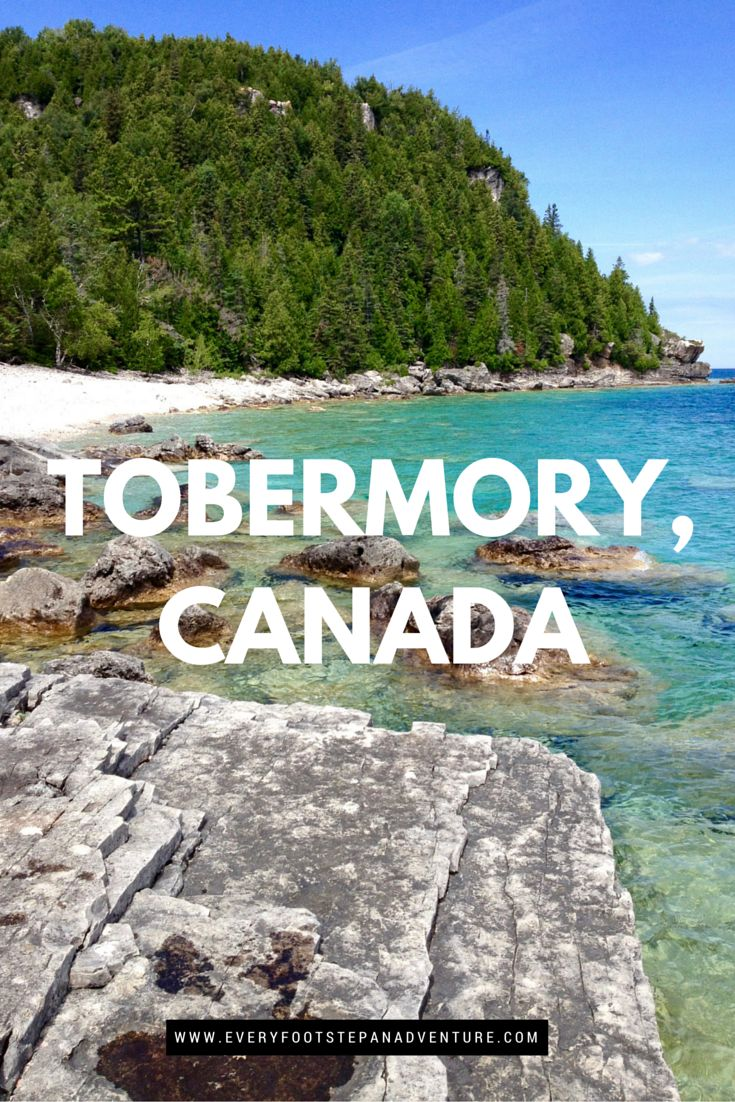 Tobermory is such a beautiful place. Its gorgeous natural areas, variety of outdoor adventure activities, quaint small town charm… the list goes on. Here are the top 10 things you need to do when you visit Tobermory!