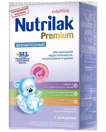 Nutrilak Плюс Нутрилак (Nutrilak)  — 527р. --------------------- Нутрилак Безлактозный Плюс - сухая смесь для крох, страдающих непереносимостью молочного сахара. Можно использовать с первых дней жизни.