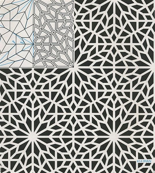Pattern in Islamic Art - GP-B 049