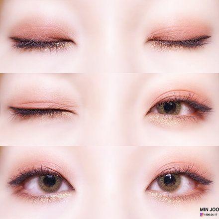 Olhos: maquiagem fofa