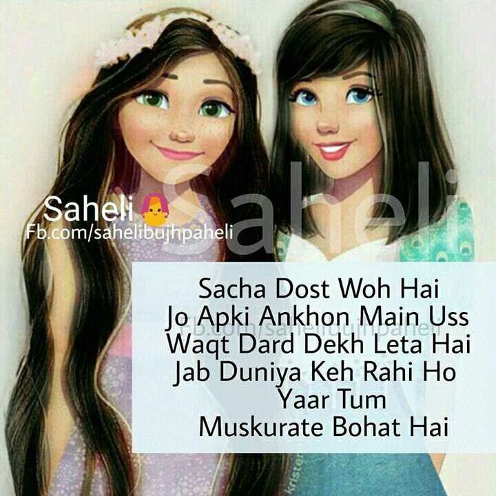 Pin By Juvi On Sharati Girls T Hindi Quotes Friendship
