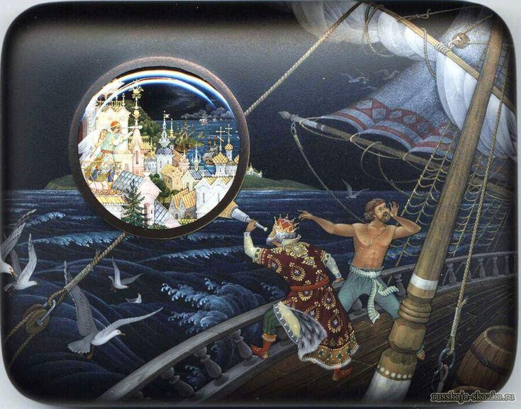 """Сказка о царе Салтане"", Пушкин А.С. Флот уж к острову подходит. Князь Гвидон трубу наводит: Царь на палубе стоит и в трубу на них глядит..."