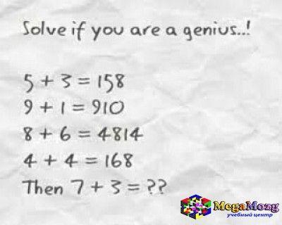 Цитаты об учителях математики 92