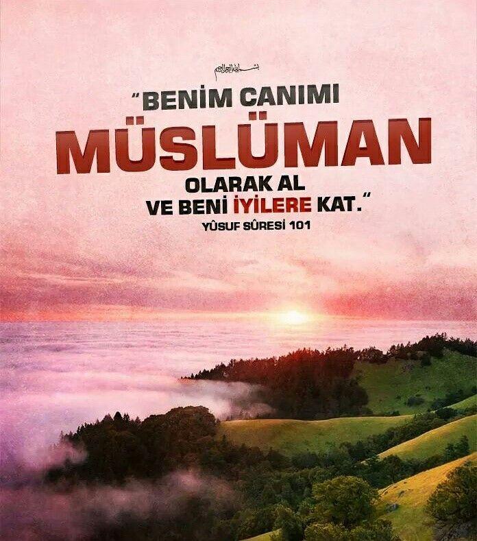 """☝ """"Rabbim! Gerçekten bana mülk verdin ve bana sözlerin yorumunu öğrettin. Ey gökleri ve yeri yaratan! Dünyada ve ahirette Sen benim velimsin. Benim canımı müslüman olarak al ve beni iyilere kat."""" ☆Hz. Yusuf aleyhisselam☆ [Kur'ân-ı Kerîm 12:101] #mal #mülk #gök yer #dünya #canım #müslüman #islam #türkiye #hzyusuf #dua #amin #hayırlıcumalar #ilmisuffa"""