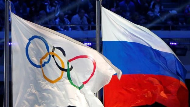 Russian athletes who say they are not drug cheats may find out if they can compete at Rio 2016 just 15 days before the Olympics start.