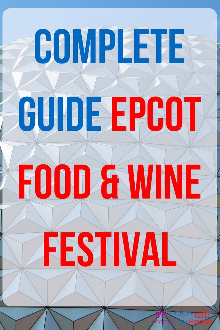 Your Ultimate Guide To Epcot Food And Wine Festival 2020 Themeparkhipster Wine Festival Wine Recipes Disney World Food