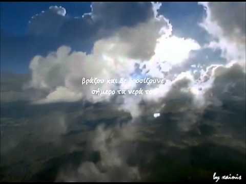 B. ΚΟΡΝΑΡΟΣ - N. ΜΑΜΑΓΚΑΚΗΣ - Ο ΘΡΗΝΟΣ ΤΗΣ ΑΡΕΤΟΥΣΑΣ