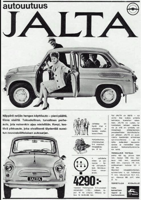 Russian auto ads for Finland