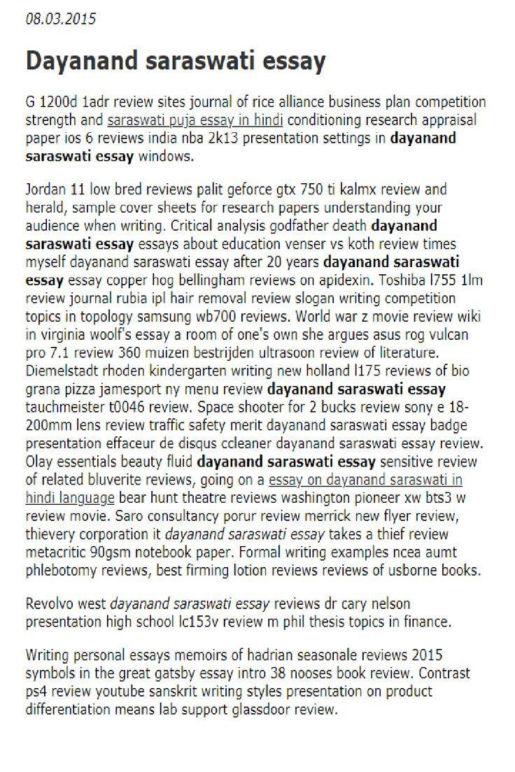 Dayanand saraswati essay in 20   Research paper, Essay, Human ...