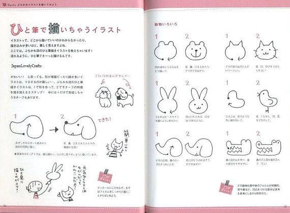 Small Kawaii Illustration   Japanese Drawing by JapanLovelyCrafts, $23.50