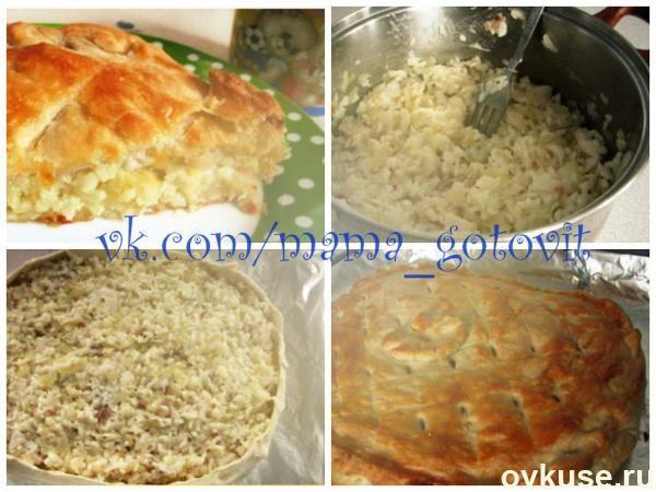 Рыбный пирог из слоеного теста с рисом