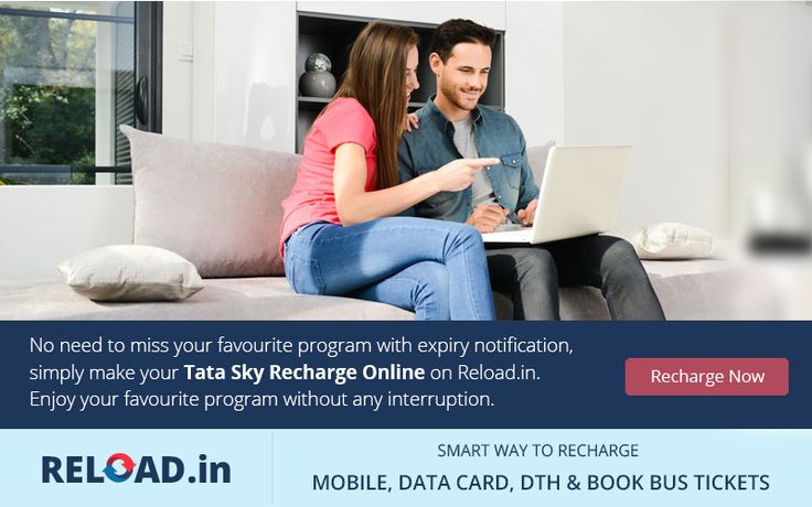 No need to miss your favourite program with expiry notification,  simply make your Tata Sky Recharge Online on Reload.in.  Enjoy your favourite program without any interruption.  Visit @ www.reload.in/tata-sky-dth-online-prepaid-recharge/