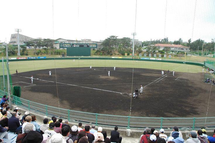 宜野座村野球場/阪神タイガーズ