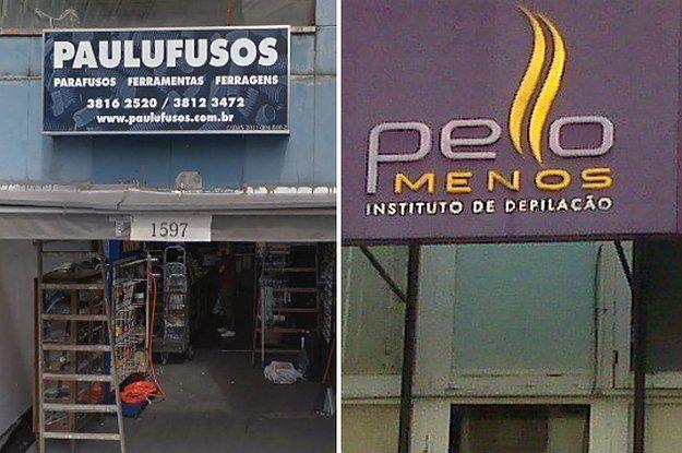 21 nomes de estabelecimentos que provam que o Brasil ama trocadilhos