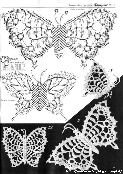 A collection of crochet patterns. Irish lace: motives, butterflies, circle, flowers. Ирландское кружево: мотивы, бабочки. More Patterns Like This!