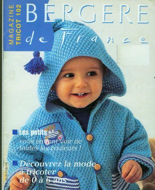 bergère de france baby 102 -