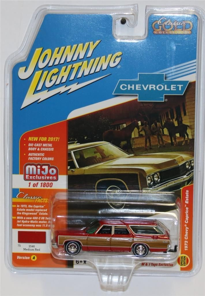 Johnny Lightning 1:64 2017 Hobby Exclusive 1985 PONTIAC FIREBIRD T//A Version B