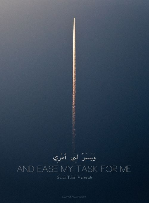 Ease My Task for Me (Prophet Musa Quote in Quran 20:26 on Rocket Fire Trail Photo)
