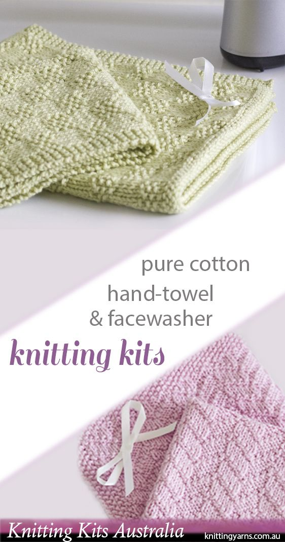 Quick and easy homewares suitable for beginner knitters, in a range of styles and shades to freshen up your look. The kits for these hand towel and face washer sets feature pure ultra-soft Australian Made cotton yarn, with simple exclusive knitting pattern instructions on how to complete your knitting project.  Shop now with Knitting Kits Australia @ Knitting Yarns by Mail.