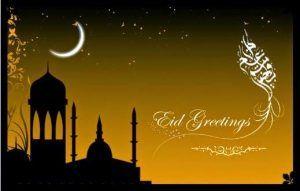 Eid ul Adha Mubarak Wishes Cards