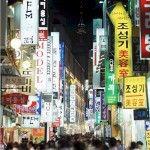 South Korea South Korea South Korea, Asia – Travel Guide
