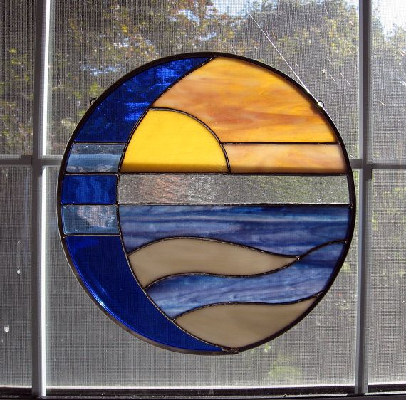 """Moon and Sun Over Water Round Stained Glass Panel / Suncatcher--""""Sunset Blues"""""""