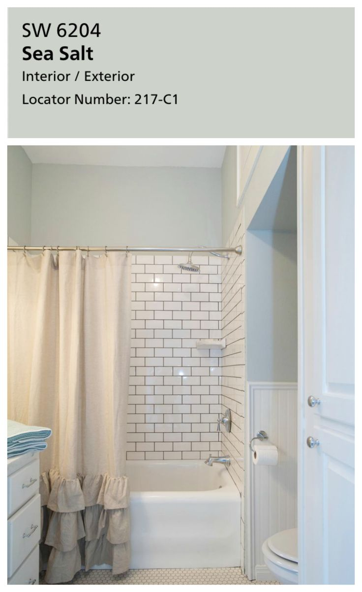 Bathroom lighting window wall paint curtain door outdoor shower - Best 25 Gray Bathroom Paint Ideas Only On Pinterest Bathroom Paint Design White Bathroom Paint And Grey Interior Paint