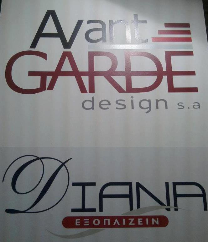 AVANT GARDE DESIGN S.A.  &  DIANA ΕΞΟΠΛΙΖΕΙΝ