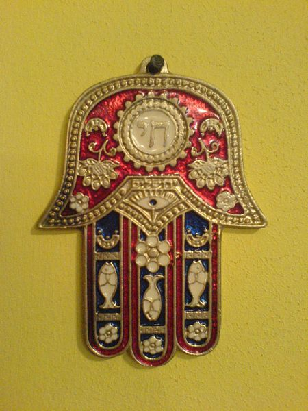 File:Hamsa.jpg - Wikipedia, the free encyclopedia - via http://bit.ly/epinner
