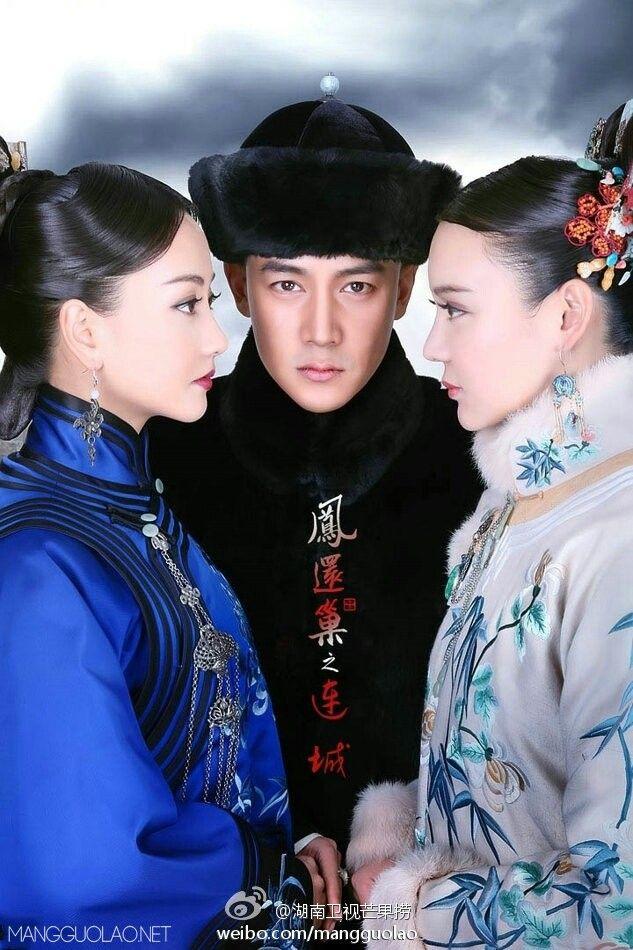 GONG SUO LIAN CHENG