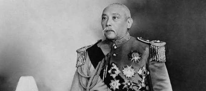 Yuan Shikai et le gouvernement du Nord