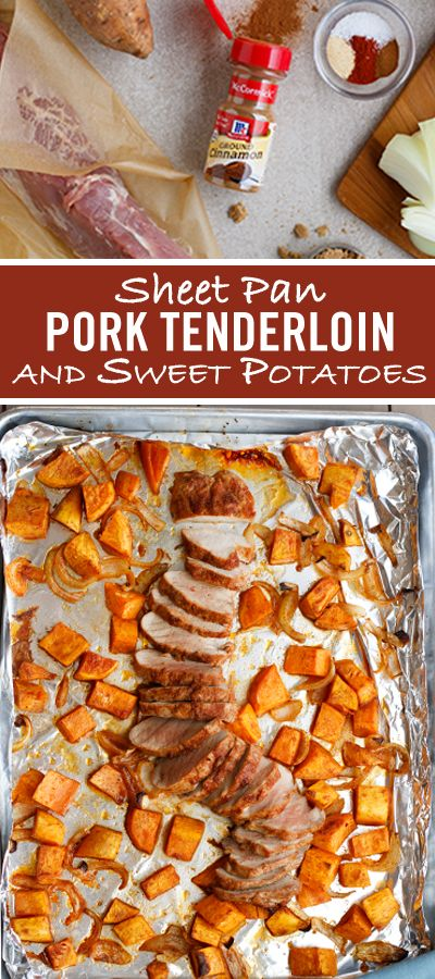 A sweet and spicy seasoning rub for pork tenderloin and sweet potatoes features brown sugar, chili powder and cinnamon. They are roasted on one pan for an easy sheet pan dinner recipe.