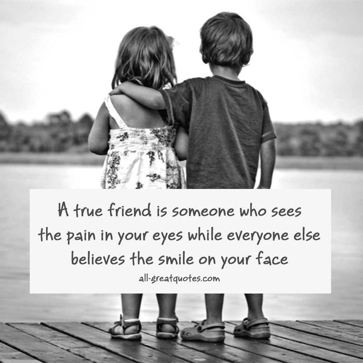 Best Quotes On Smile For Friends: A True Friend Is Someone Who Sees The Pain In Your Eyes
