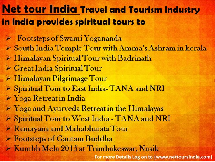 Spiritual India, rich in holy places, traditions and rituals, gives a lot for all those seeking knowledge and awareness. Explore these popular spiritual destinations of different faiths to increase your spiritual experience in India.