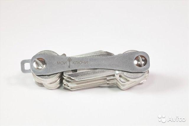 Ключница (органайзер для ключей )
