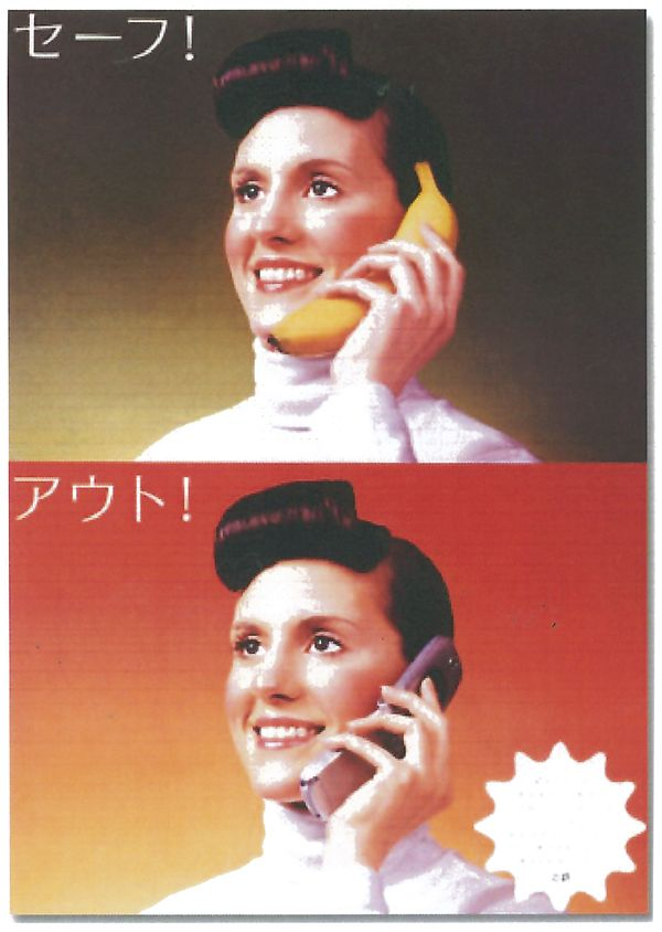 近鉄|マナーポスター