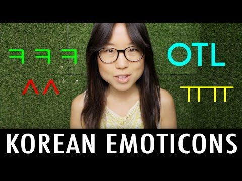 9 Korean Emoticons & Text Expressions - YouTube