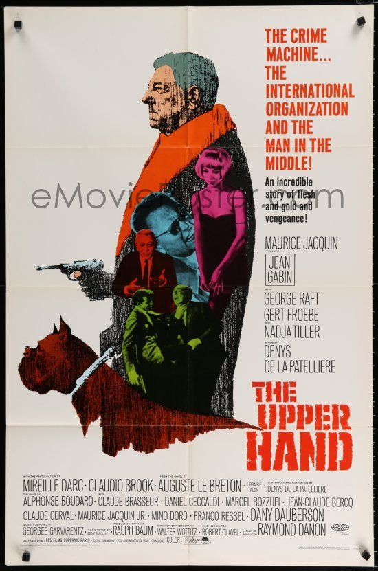 The Upper Hand. Nice illustration / design. Have no idea what the film's like!