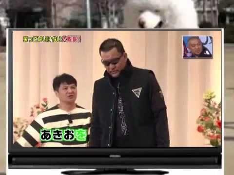 山崎邦正 蝶野のビンタ ガキ使2014年末 - YouTube