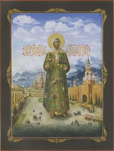 Matrona of Moscow — Mystical Gladness