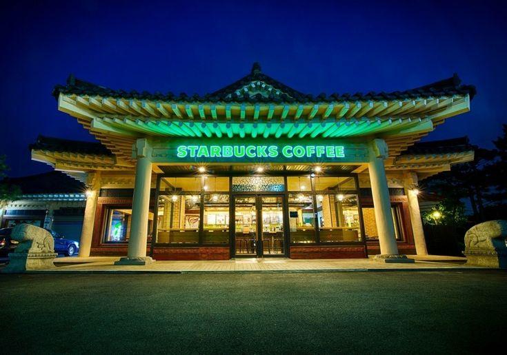 Kyeongju, South Korea