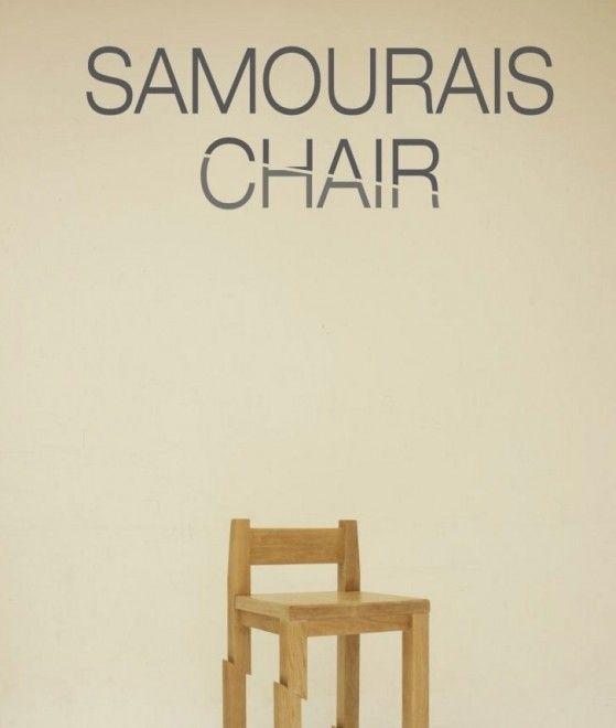 L'illusione ottica è sbalorditiva: la sedia sembra vittima di un taglio veloce e preciso inferto da un samurai e da l'impressione di cadere a pezzi a momenti. L'oggetto, invece, è frutto del lavoro della della designer Seo Young Moon ed è tutt'altro che precario: può infa